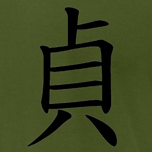 Meaning of Black Belt: Integrity mens  T shirt in army green - Men's T-Shirt by American Apparel
