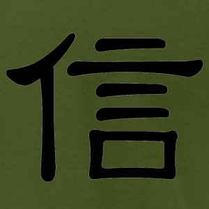 Meaning of Martial Arts: Honesty mens T shirt in olive green - Men's T-Shirt by American Apparel