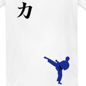 Meaning of Martial Arts: Strength boys T shirt in white - Kids' T-Shirt