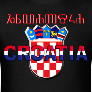 Design ~ Shirt Croatia Hrvatska 3 color logo Sahovnica