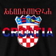 Design ~ Shirt Croatia Hrvatska 3 color logo Sahovnica
