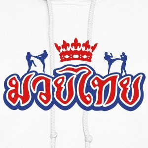 muay thai king outline Hoodies - Women's Hoodie