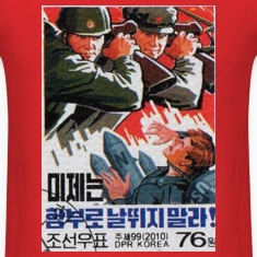 North Korea vs. USA T-Shirts