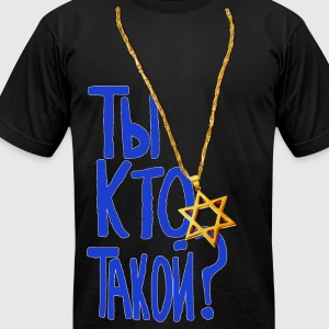 Long Gold Chain and Star of David T-Shirts - Men's T-Shirt by American Apparel