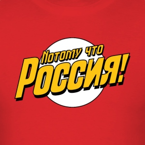 Because, Russia! - Men's Short Sleeve T-shirt - Men's T-Shirt