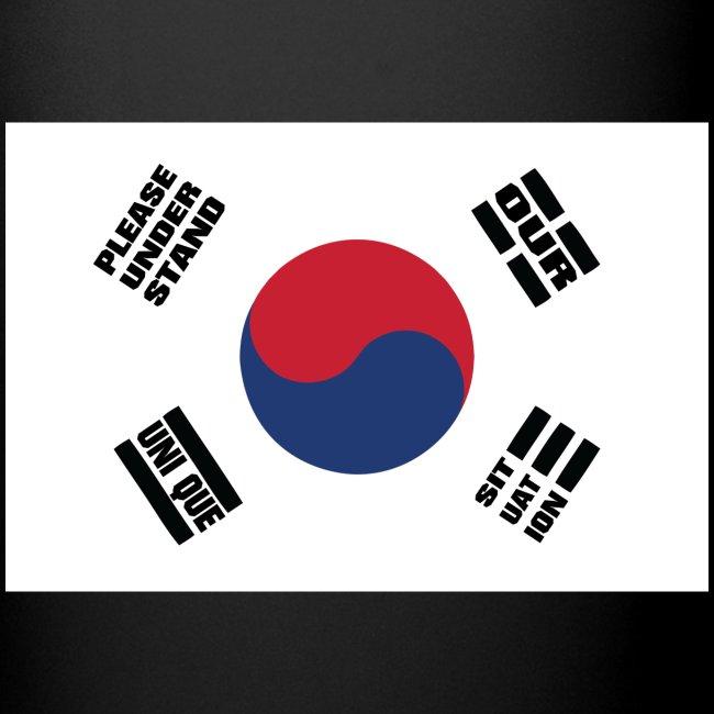 Korea's Unique Situation Mug