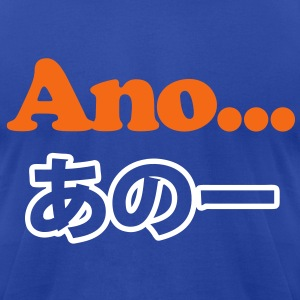 Ano... (Japanese for Umm...I Was Thinking) T-Shirt - Men's T-Shirt by American Apparel
