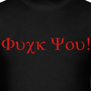 Fuck You GreekSymbols T-Shirts - Men's T-Shirt