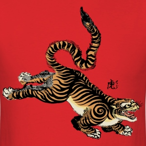 Japanese Tiger T-Shirts - Men's T-Shirt
