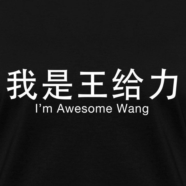Women's I'm Awesome Wang Shirt