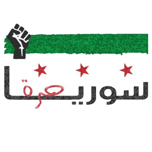 Syria is Free