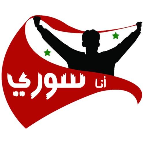 I am Syrian