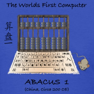 The First Computer - Women's T-Shirt
