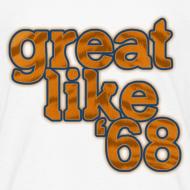 Design ~ Great like '68