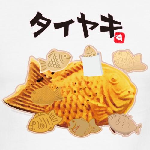 鯛焼き A