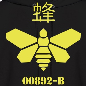 Bee Barrel Hoodies - Men's Hoodie