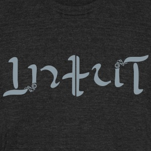 Intuit Ambigram - Unisex Tri-Blend T-Shirt by American Apparel
