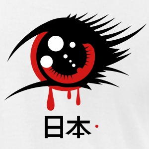 A Japanese anime eye T-Shirts - Men's T-Shirt by American Apparel
