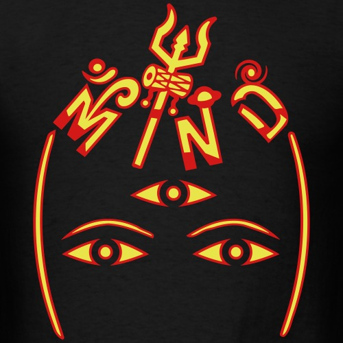 Mind of Shiva