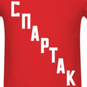 spartak4_white T-Shirts - Men's T-Shirt