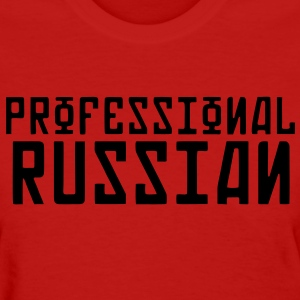 Professional Russian FPS - Women's T-Shirt