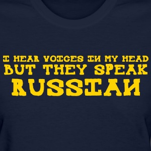 I Hear Voices FPS Russia - Women's T-Shirt