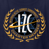 Design ~ Intergalactic Zionist Conspiracy Shirt