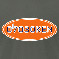 Design ~ Hoboken 07030 3-Color