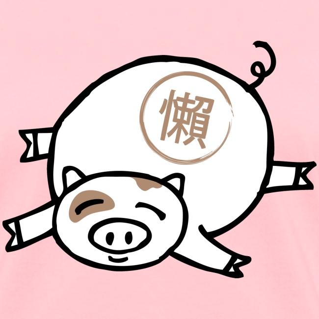 Lazy Pig! Women's Tee