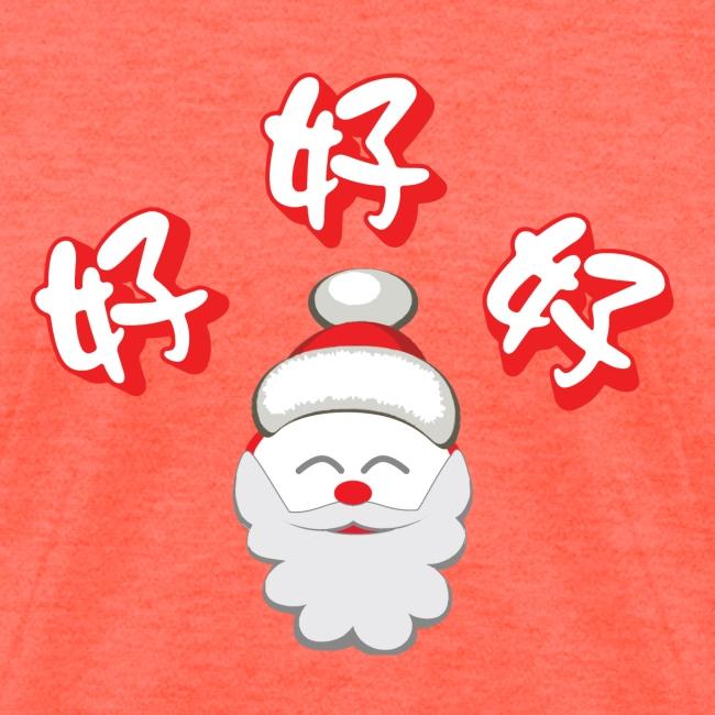 Ho Ho Ho! Women's Tee