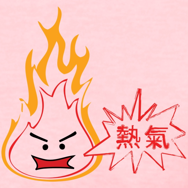 Hot Air! Women's Tee
