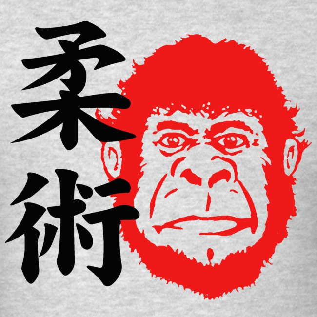 TM Joe Gorilla with Kanji Shirt - heather gray