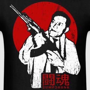 Inoki THE CHIN T-Shirts - Men's T-Shirt