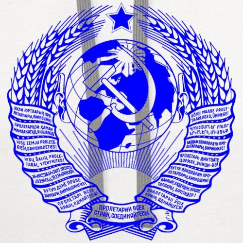 Original State Emblem of the USSR