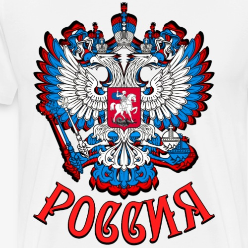 172 Gerb Coat of Arms of Russia Россия Eagle