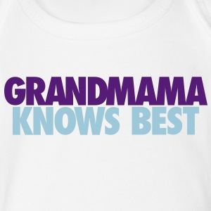 BABY GRANDMAMA KNOWS BEST LJ2 - Baby Short Sleeve One Piece