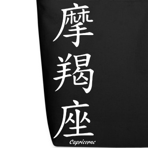 signe chinois capricorne Bags  - Eco-Friendly Cotton Tote