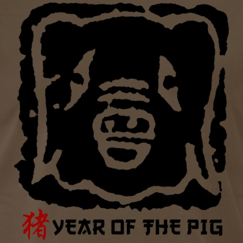 Year of The Pig Abstract