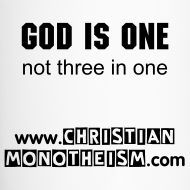 Design ~ God Is One