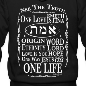 Truth - Emeth Zip Hoodies/Jackets - Men's Zip Hoodie