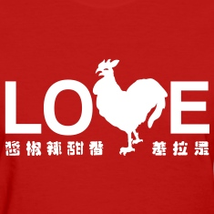Love the Hot Cock Women's T-Shirts