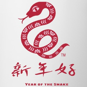 Chinese Year Of The Snake Bottles & Mugs - Coffee/Tea Mug