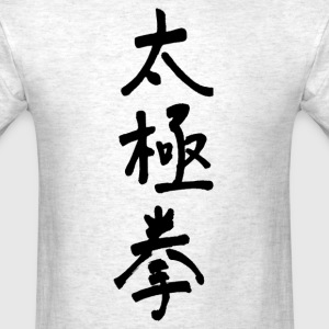 tai chi chuan - Men's T-Shirt