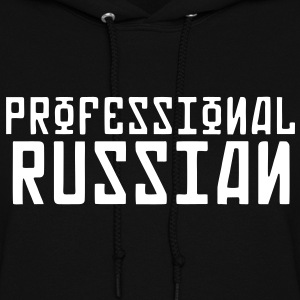 FPS Russia Professional Russian MP Hoodies - Women's Hoodie