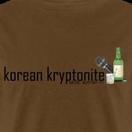 Design ~ Korean Kryptonite
