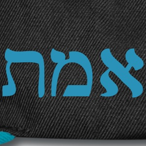 Truth - Emeth - Alef Mem Tav Caps - Snap-back Baseball Cap