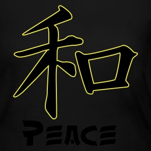 Kanji Peace Peace - Women's Long Sleeve Jersey T-Shirt