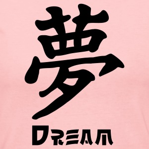 Kanji English Dream Long Sleeve Shirts - Women's Long Sleeve Jersey T-Shirt