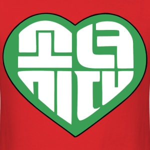 SNSD I Got A Boy - Heart (Green) T-Shirts - Men's T-Shirt