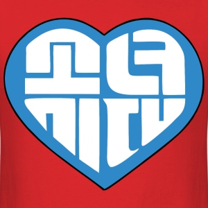 SNSD I Got A Boy - Heart (Blue) T-Shirts - Men's T-Shirt